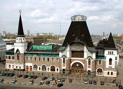 Ярославский жд вокзал